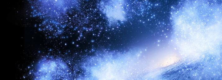 सुंदर तारों का आकाश काल्पनिक तारों वाला आकाश तारों से भरा आसमान की पृष्ठभूमि ब्रह्मांडीय तारों का आकाश, ब्रह्मांडीय पृष्ठभूमि, शाइन, आकाशगंगा पृष्ठभूमि छवि