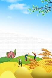 खेती पशुचारण कृषि संस्कृति किसान , के, खेती, सामग्री पृष्ठभूमि छवि