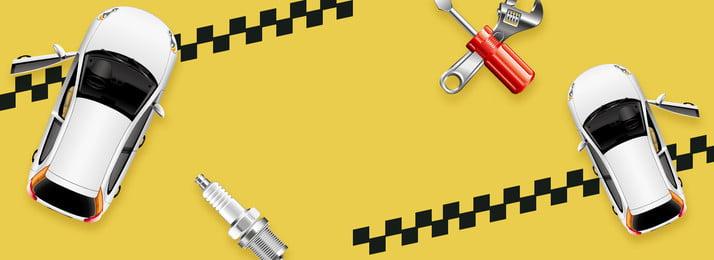 car modification training courses car modification posters car modification forums, Training Courses, Poster, Design Imagem de fundo