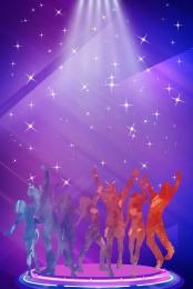 fashion colorful concert party , Rock, Electronic, Colorful Imagem de fundo