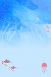 fashion dream underwater world aquarium , Dream Aquarium, Coral, Sea World Background image