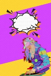 hip hop hiphop Âm nhạc bữa tiệc , Hop, 150ppi, Tệp Lớp Ảnh nền
