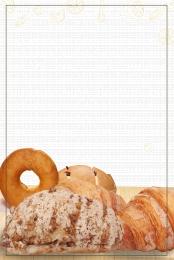 featured baking bread , Bread, Bread Display Board, Bakery Background image