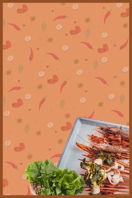 bbq पोस्टर बारबेक्यू बारबेक्यू बारबेक्यू , कोकिला, Bbq, आउटडोर बारबेक्यू पृष्ठभूमि छवि