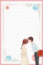 finally waiting for you the reason is you blind date blind date , Finally Waiting For You, Psd Source Files, Date Фоновый рисунок