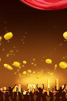 वित्त पैसे उधार लेने के लिए आसान पैसे उधार ऋण , पैसे उधार, देने, ऋण पृष्ठभूमि छवि