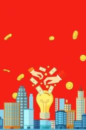 financial poster finance bank investment guide , Insurance, Fund, Bank Imagem de fundo