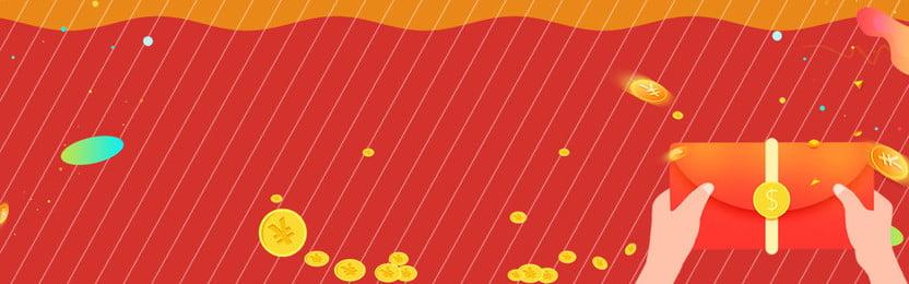 ファイナンス 赤い封筒 ファイナンス プロモーション, 割引, 赤い封筒, 販売 背景画像