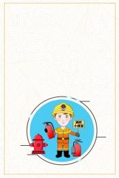national fire day 火災 火災速報 火災のスローガン , 防火推進ポスター背景素材, Fire Month, 火災のスローガン 背景画像