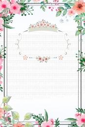 ملصق الزهور والزهور والملصقات الترويجية والأزياء , زهرة, مخصص, افتتاح متجر جديد صور الخلفية