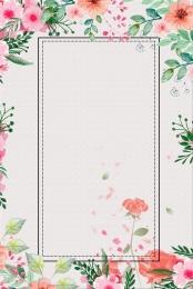 الدانتيل بائع الزهور زهرة زهرة , خلفية, المواد, عيد الشكر صور الخلفية