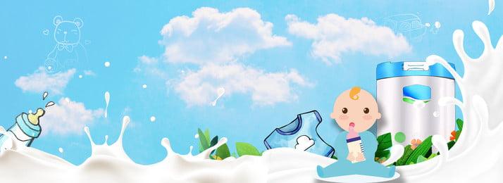 新鮮 かわいい 母親と赤ちゃん 背景, ポスターの禁止, 新鮮で素敵な母子の日母子用品粉ミルクフルスクリーンポスター, 母親と赤ちゃんのカーニバル 背景画像