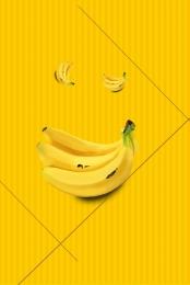 香蕉 水果 水果促銷 綠色食品 , 香蕉, 高清, 清新簡約香蕉水果促銷 背景圖片