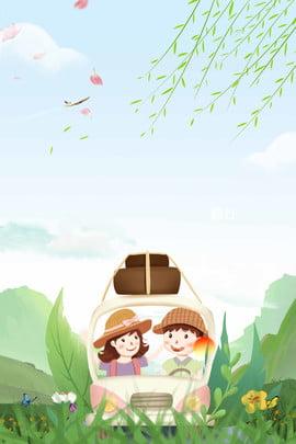 spring tour outing surrounding tour travel agency , Travel Agency, Parent-child Tour, Poster ภาพพื้นหลัง