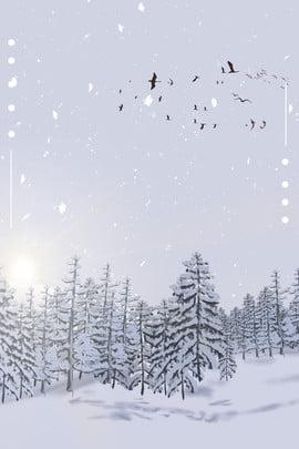 winter hello، winter warm، fresh، art، winter winter action، winter، hello winter، winter moon hello، winter، winter، hello winter، layered file، psd source file، hd background، psd material، background poster، المواد الخلفية قالب الخلفية الفن الجديد , ،, قالب الخلفية, الجديد صور الخلفية