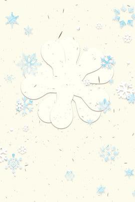 winter hello، winter warm، fresh، art، winter winter action، winter، hello winter، winter moon hello، winter، winter، hello winter، layered file، psd source file، hd background، psd material، background poster، المواد الخلفية قالب الخلفية الفن الجديد , الجديد, مرحبا, الفن صور الخلفية
