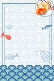 fresh delicious seafood sea fish background , Fresh, Delicious, Sea Fish Background image