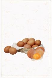 清新 簡約 海報 背景 , 簡約, 清新農家土雞蛋食品雞蛋海報, 清新 背景圖片