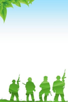 fresh green military camp life soldier , Green, Soldier, Camp Imagem de fundo