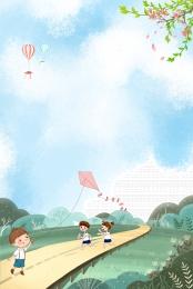 lichun poster traditional spring spring festival hello spring , Hello Spring, Spring, Hand-painted ภาพพื้นหลัง