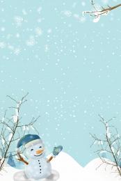 winter hello، winter warm، fresh، art، winter winter action، winter، hello winter، winter moon hello، winter، winter، hello winter، layered file، psd source file، hd background، psd material، background poster، المواد الخلفية قالب الخلفية الأدبية الطازجة , الشتاء, قالب الخلفية, الطازجة صور الخلفية