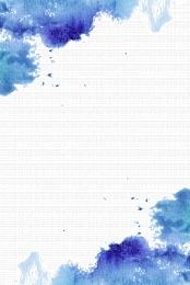 清新 文藝 水彩 暈染 , 藝術, 水彩, 清新文藝水彩暈染psd分層廣告 背景圖片