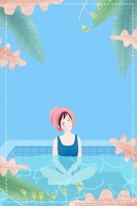 summer swimming pool summer swimming , Swimming Pool, Summer, Poster Background Imagem de fundo