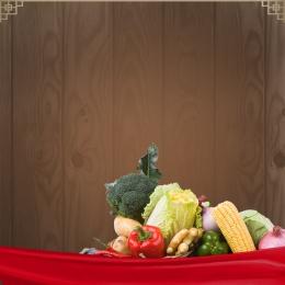 fresh vegetables melons gourmet background , Melon, Fresh, Beef Imagem de fundo