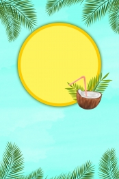 Freshly Squeezed Coconut Juice Drink Poster, Freshly Squeezed Coconut Juice, Natural Delicious, Coconut, Background image