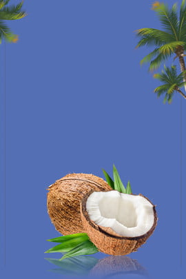 Freshly Squeezed Coconut Juice Theme Poster, Summer Promotion, Freshly Squeezed Coconut Juice, Fresh Juice, Background image