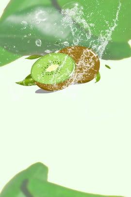 美味 促銷 小清新 水果 , 小清新, 葉子, 水珠 背景圖片