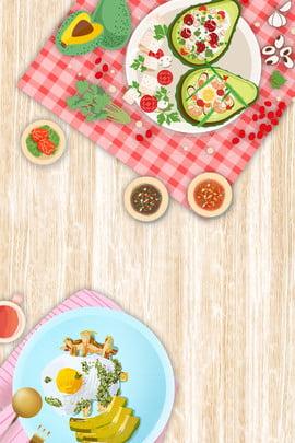 फल का सलाद फल और सब्जी का सलाद छोटे ताजा पोस्टर स्वस्थ सलाद , पोषण, खानपान, पोस्टर पृष्ठभूमि छवि