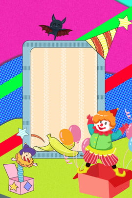 funny clown april fools day background , Texture, Clown, Fools Imagem de fundo