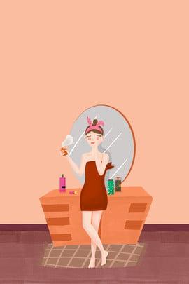 女神節 家居 人物 護膚品 , 女生節化妝出門家居護膚品插畫海報, 清新, 插畫風 背景圖片