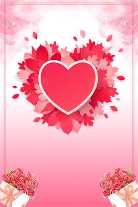 女の子の日 女性の日 女神の日 愛 女の子の日女性の日ピンクのロマンチックなポスターの背景 女神の日 PSDの層状 背景画像