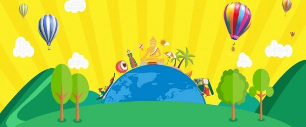 旅遊 遊玩 簡約 環球, 環球旅遊, 環球旅遊遊玩背景, 環球 背景圖片