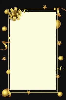 ゴールデン ボール 星 束 , ボール, バナー, 背景 背景画像