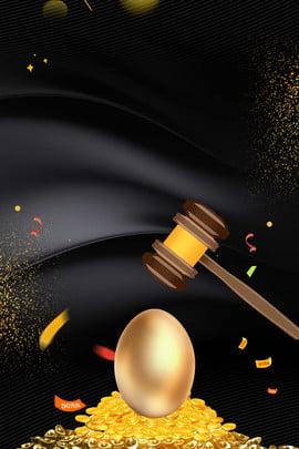 砸 金 中 大奖 egg quả trứng vàng may mắn quả trứng vàng , Quả Trứng Vàng May Mắn, Trình, Egg Ảnh nền