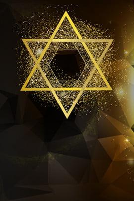 Gold five pointed star annual meeting awards ceremony Annual Meeting Pentagram Imagem Do Plano De Fundo