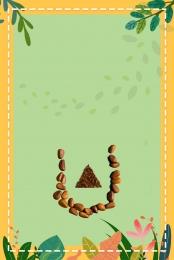 जंगली पाइन नट पाइन नट सूखे फल नट , शैली, पेटू, पाइन नट पृष्ठभूमि छवि