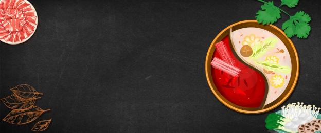 गर्म पॉट काली मिर्च पेटू लाल पृष्ठभूमि, भोजन, साइड डिश बैनर, मसाले पृष्ठभूमि छवि