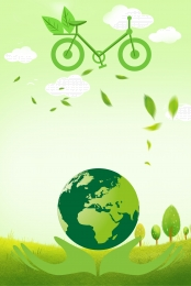 low carbon poster green protect the earth low carbon , Green Life, Protect The Earth, Tree ภาพพื้นหลัง