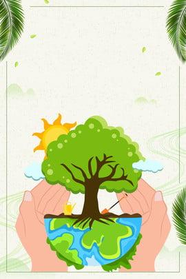 312 arbor day 祭り 環境保護 , 緑豊かな環境, 環境保護, シャベル 背景画像