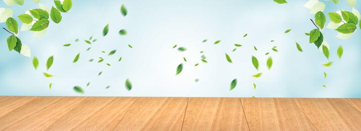fresh art wood leaf, Poster, Leaf, Plank Imagem de fundo