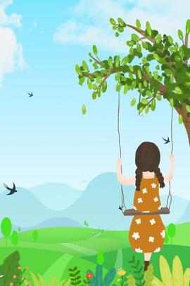 qingming، spring spring، illustrator، ching ming festival، spring spring، youth، festival spring، girls، peach blossom، outdoor، mountain far، spring الأخضر الربيع تشينغ , الأخضر, الربيع, تشينغ صور الخلفية