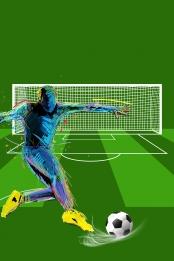 world cup world cup 2018 world cup russia football world cup , Psd Source File, World Cup, Nền Ảnh nền