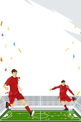ワールドカップ 2018ワールドカップ ロシアワールドカップ サッカーワールドカップ , サッカー, 背景テンプレート, 2018ワールドカップ 背景画像