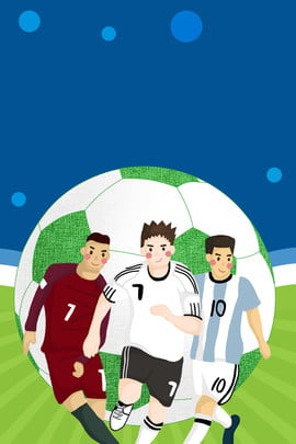 world cup world cup 2018 world cup russia football world cup , đá, Chất, Football World Cup Ảnh nền
