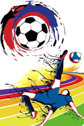 world cup world cup 2018 world cup russia football world cup , World Cup Russia, Wars, World Ảnh nền