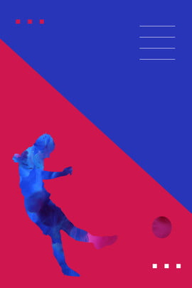 world cup world cup 2018 world cup russia football world cup , Psd Material, Hd Background, Psd Source File Ảnh nền